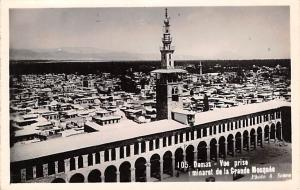 Damas, Syria Postcard, Syrie Turquie, Postale, Universelle, Carte Vue Prise D...