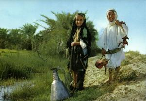 saudi arabia, The Children of the Desert (1970s) Postcard (2)
