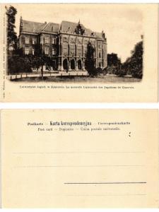 CPA AK KRAKOW Universytet Jagiell POLAND (288662)