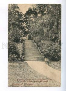 232381 RUSSIA PAVLOVSK stone staircase RPPC to Hungerburg