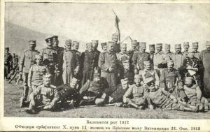 Balkan War, Officers of the 10th Serbian Division (1912)