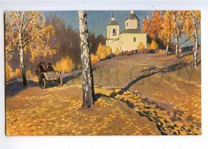224038 RUSSIA Germashev Falling Leaves Lenz #275 church Old