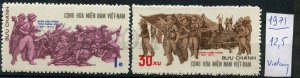 265500 VIETNAM 1971 year MNH stamps Viet Cong PROPAGANDA