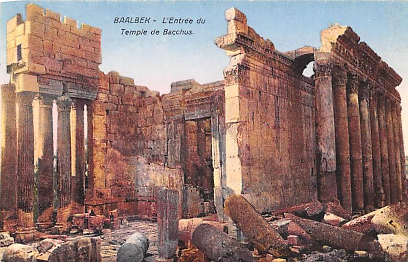 Baalbek, Syria Postcard, Syrie Turquie, Postale, Universelle, Carte L'entranc...