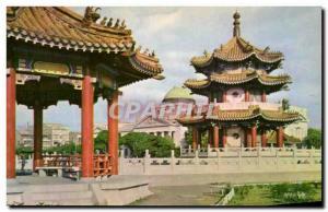 Postcard Old New Park Taipei Taiwan China China
