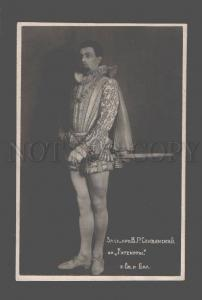 083795 SLIVINSKY Russian OPERA Star Singer Vintage PHOTO PC