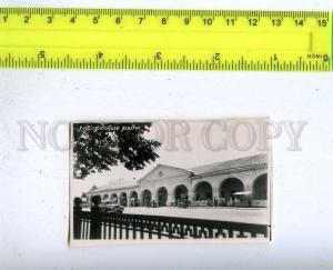 186670 RUSSIA Kostroma Shopping Streets photo 1962 year