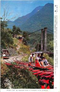 Japan   Push Car, the important means of transport in the mountain