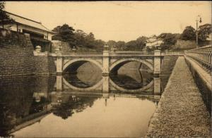 Imperial Palace Bridge Tokyo - Japanese Government Railways Issued Postcard