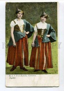 3152156 Portugal MADEIRA Costumes Vintage postcard