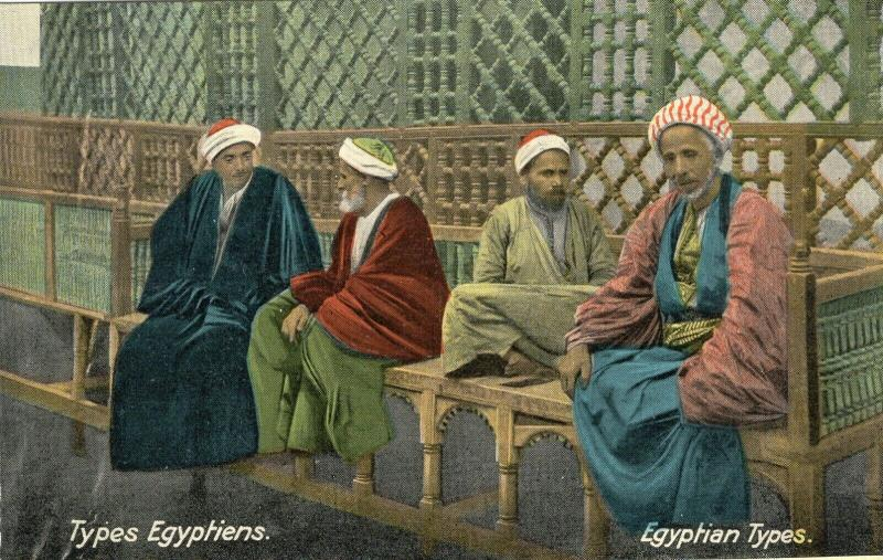 Egypt Egyptian Types Natives 01.53