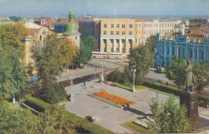 Irkutsk, Siberia, U.S.S.R., 1975  Postcard, Unused