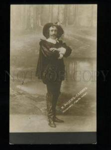 135370 ROZEN-SANIN Russian OPERA DRAMA Star ROLE Vintage PHOTO