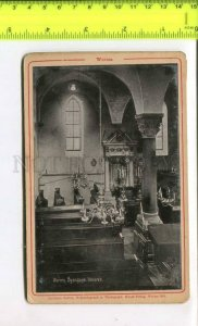 424995 GERMANY 1903 Worms sinagogue interior OLD Christian Herbst CABINET PHOTO