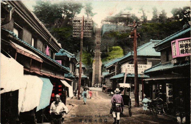PC CPA YOKOHAMA 100 stone steps JAPAN (a8409)