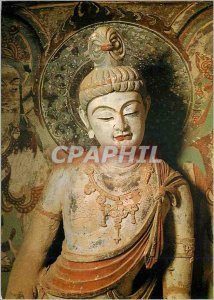Postcard Modern China Painted Clay Sculpture Bodhisattva