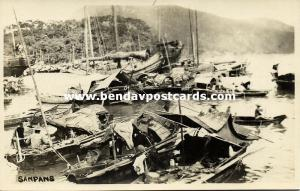 china, HONG KONG (?), Harbour Scene with Sampans (1920s) RPPC