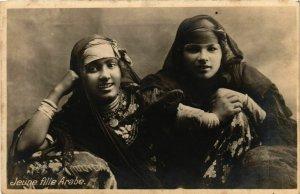 CPA AK Jeune fille arabe EGYPT (823315)