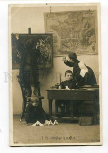 288256 SCHOOL LIFE Kids origami Classroom MAP FRANCE old PHOTO