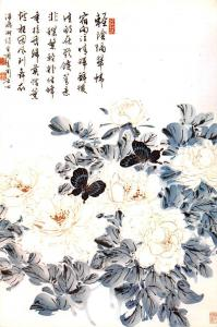 White Peony by Johnson Chow Taipei Taiwan