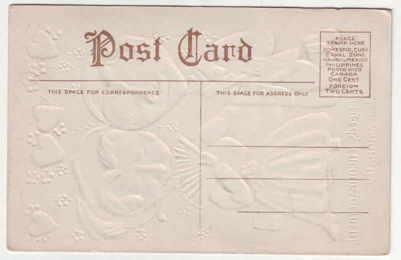 P125 JLs 1907-15 postcard every mans needs encouragement