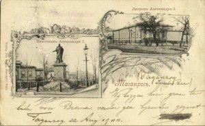ukraine russia, TAGANROG, Rostov, Palace and Statue Alexander I (1900) Postcard