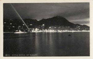 RP: HONG KONG , China , 1930s ; By Night
