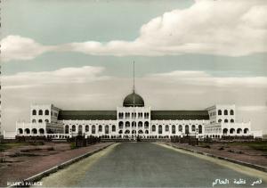Bahrain, Ruler's Palace (1960s) Tinted RPPC Shakib No. 24 Postcard