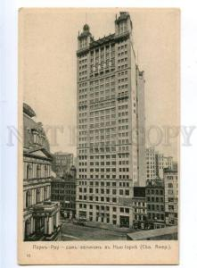 178259 USA NEW YORK Park Row house giant russian postcard