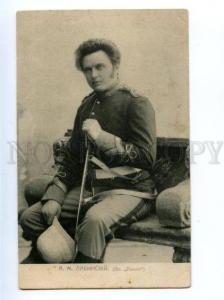 150211 LABINSKI Russian OPERA Singer vintage PHOTO ADVERTISING
