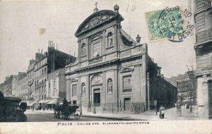 France Paris Eglise Ste Elisabeth Du Temple 03.90