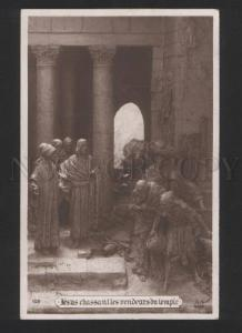 055385 JESUS in temple by MASTROIANNI old Life of Christ #42