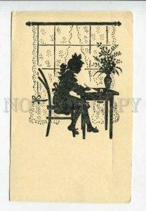 428696 KRUGLIKOVA ? Girl SILHOUETTE Vintage RUSSIA card