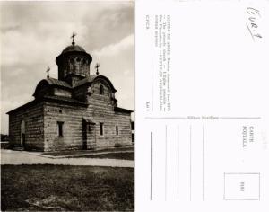 CPM AK CURTEA DE ARGES Biserica Domneasca ROMANIA (504731)