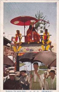 Japan Kyoto Uradeyama Gion Society