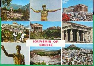 Greece Souvenir Multi-view - posted 1976