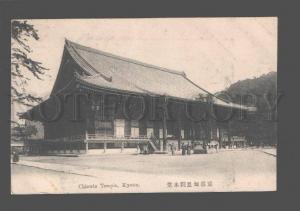 082387 JAPAN Chiowin Temple Kyoto Vintage PC