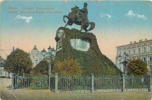 Postcard Ukraine Kiew statue