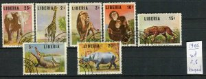 266247 LIBERIA 1966 year used stamps set AFRICAN ANIMALS