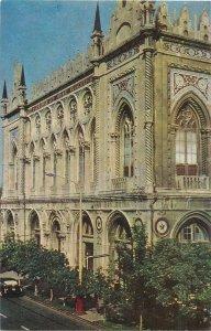 Postcard Azerbaijan BAKU Academy of sciences SSR