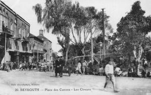 Lebanon Beyrouth Place des Canons les Cireurs Postcard