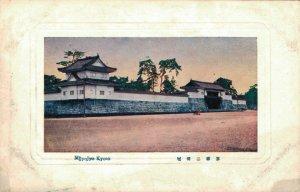 Japan Nijo-jo Kyoto 03.82