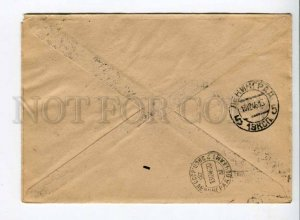 294445 USSR 1946 postmark Exhibition Soviet Postage Stamps   registered Moscow
