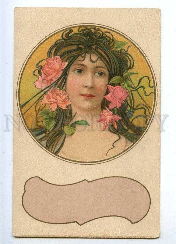 187656 ART NOUVEAU Head Nymph ROSES by KOSA Vintage PC