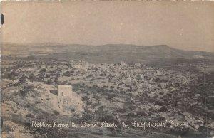 Lot178 beth sahour boas fields and shepherds field palestine israel