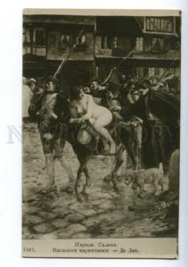 140973 NUDE BELLE Penalty Markitanka Sutler by LAYE old SALON