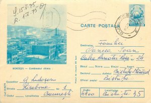 Romania postal stationery postcard Borzesti chemical Plant