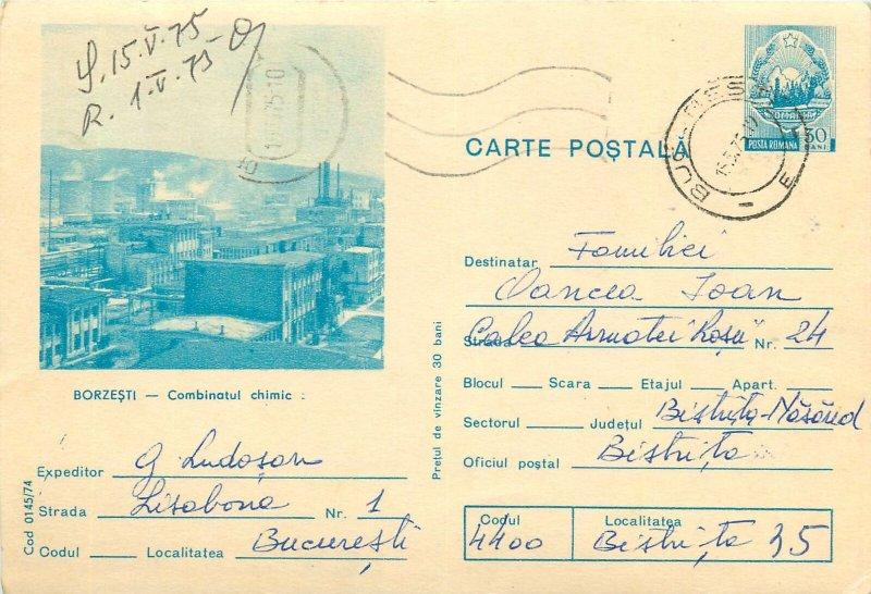 Romania postal stationery postcard Borzesti chemical Plant