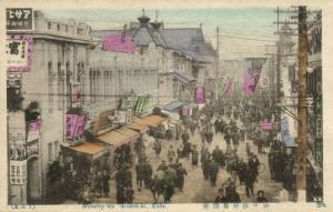 japan, KOBE, Minatogawa Shinkaichi Street Scene (1910s)