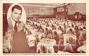 Main Dining Room, Jack Dempsey's Restaurant Madison Square Garden, New Y...